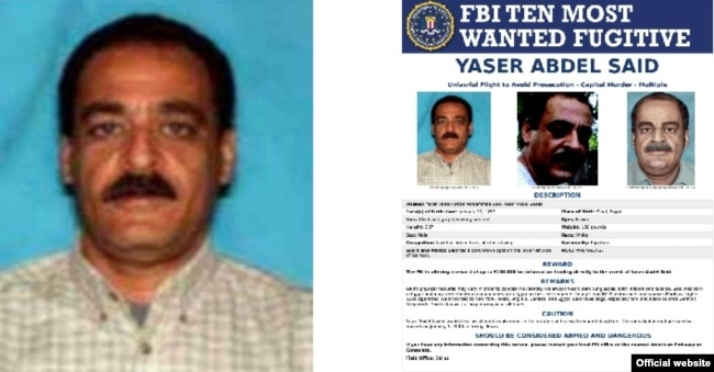 among them Arab .. The most dangerous 10 wanted for the FBI C7BF2286-F98F-43BD-8488-BB5DE2C4B09B_w650_r0_s